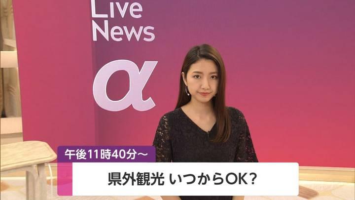 2020年05月25日三田友梨佳の画像01枚目