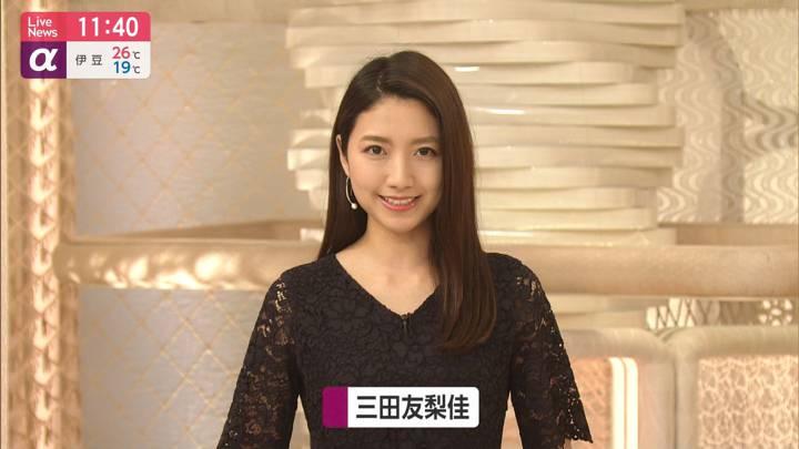 2020年05月25日三田友梨佳の画像06枚目