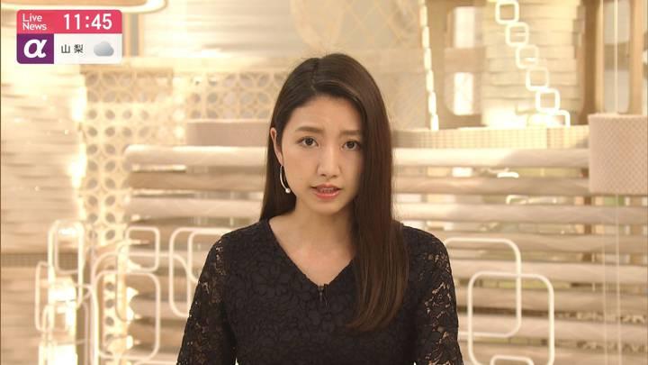 2020年05月25日三田友梨佳の画像09枚目