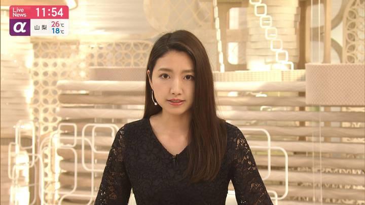 2020年05月25日三田友梨佳の画像12枚目
