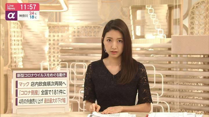 2020年05月25日三田友梨佳の画像15枚目