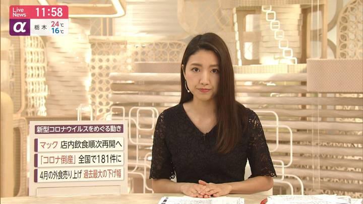 2020年05月25日三田友梨佳の画像16枚目