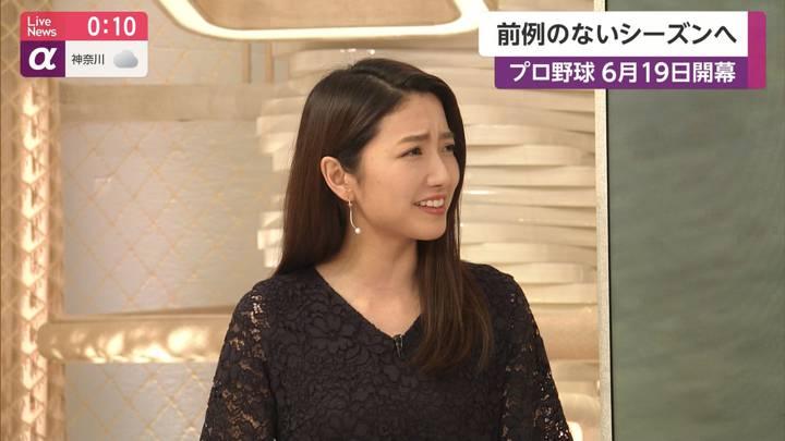 2020年05月25日三田友梨佳の画像21枚目