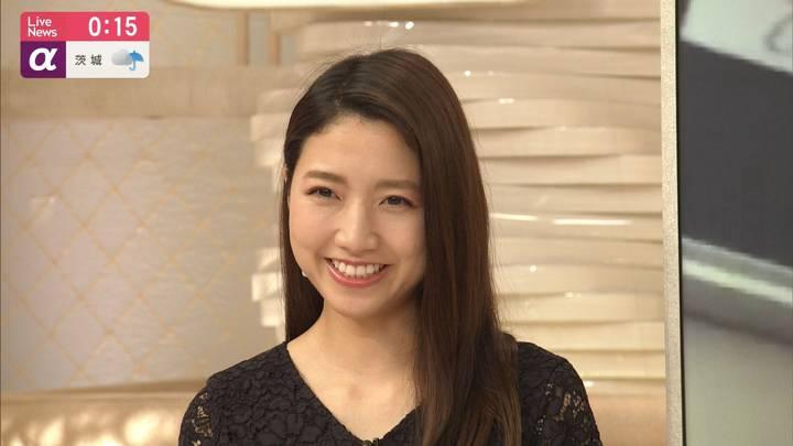 2020年05月25日三田友梨佳の画像23枚目