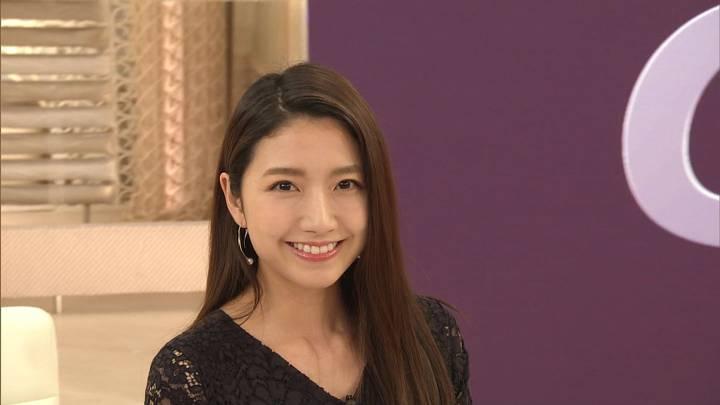 2020年05月25日三田友梨佳の画像29枚目