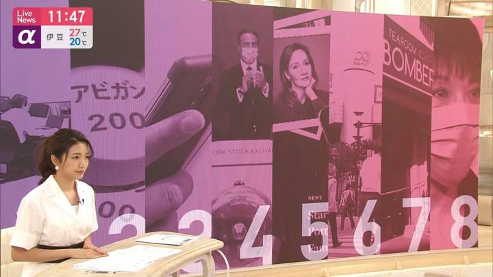 2020年05月26日三田友梨佳の画像11枚目