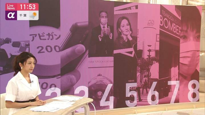 2020年05月26日三田友梨佳の画像15枚目