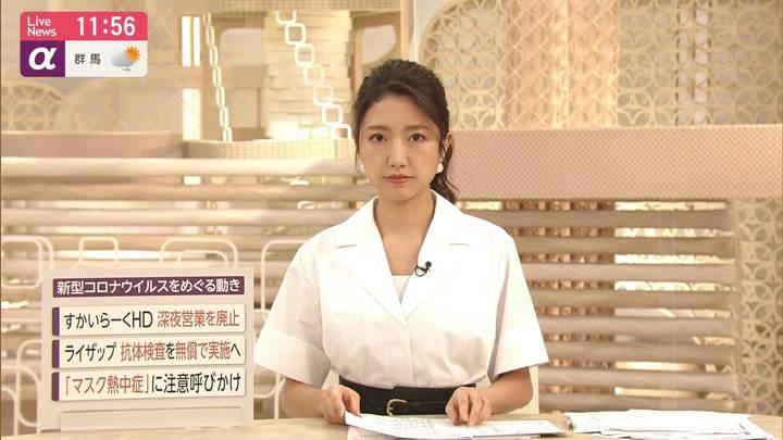 2020年05月26日三田友梨佳の画像16枚目