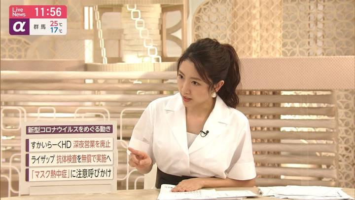 2020年05月26日三田友梨佳の画像17枚目