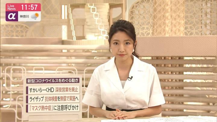2020年05月26日三田友梨佳の画像18枚目