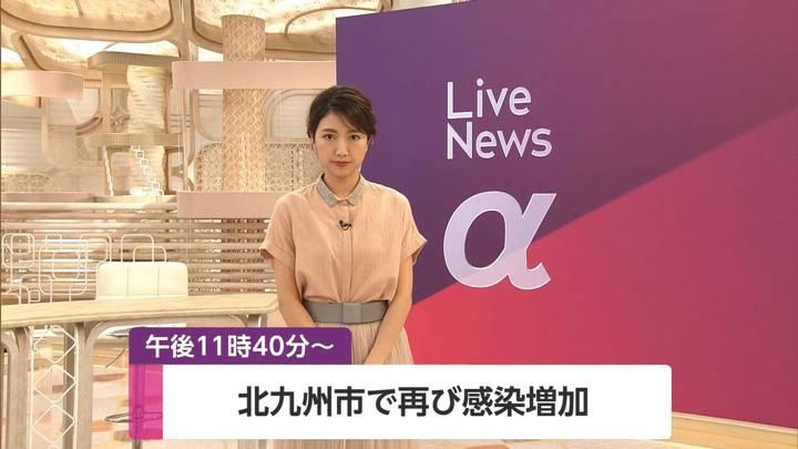2020年05月27日三田友梨佳の画像01枚目
