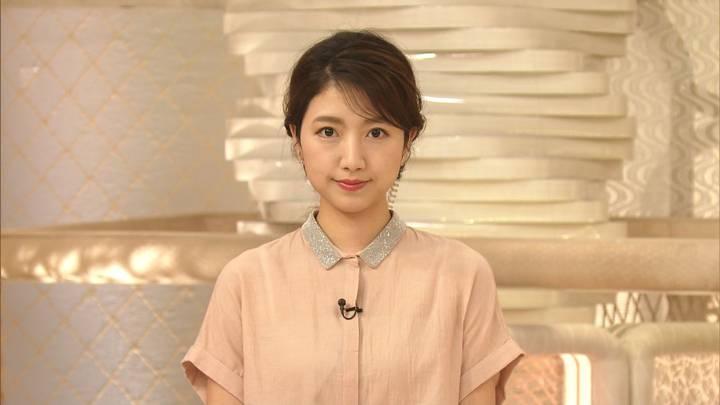 2020年05月27日三田友梨佳の画像04枚目