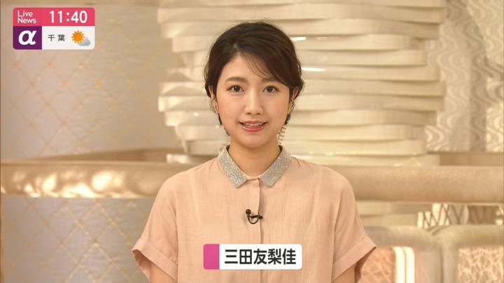 2020年05月27日三田友梨佳の画像06枚目