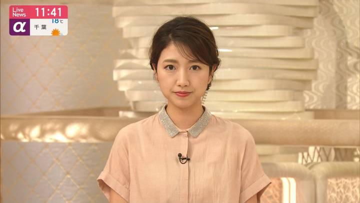 2020年05月27日三田友梨佳の画像07枚目