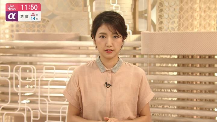 2020年05月27日三田友梨佳の画像10枚目