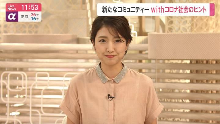 2020年05月27日三田友梨佳の画像11枚目