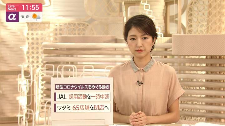 2020年05月27日三田友梨佳の画像16枚目