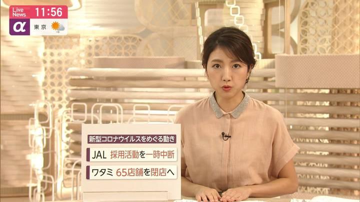 2020年05月27日三田友梨佳の画像17枚目