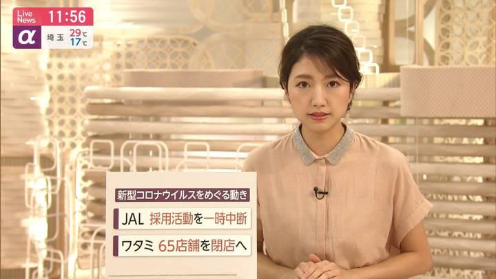 2020年05月27日三田友梨佳の画像18枚目