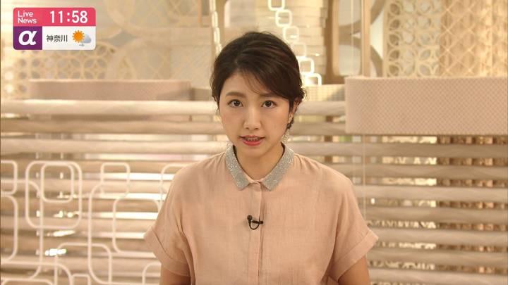 2020年05月27日三田友梨佳の画像19枚目