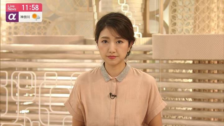 2020年05月27日三田友梨佳の画像20枚目