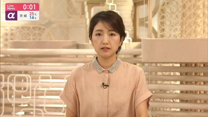 2020年05月27日三田友梨佳の画像21枚目