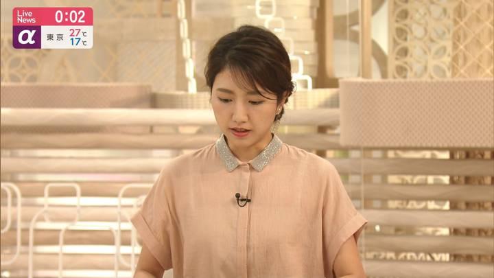 2020年05月27日三田友梨佳の画像23枚目
