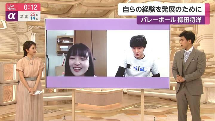 2020年05月27日三田友梨佳の画像26枚目