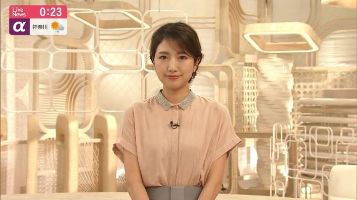 2020年05月27日三田友梨佳の画像31枚目