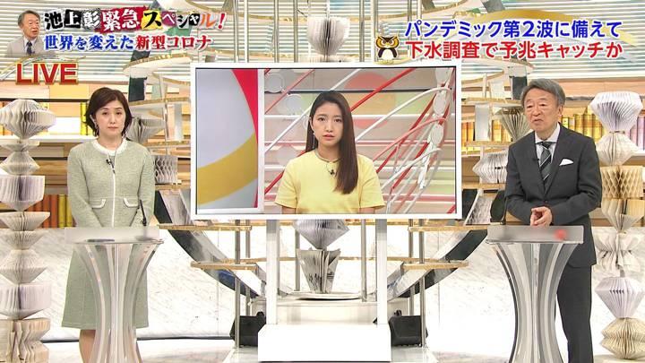 2020年05月31日三田友梨佳の画像03枚目