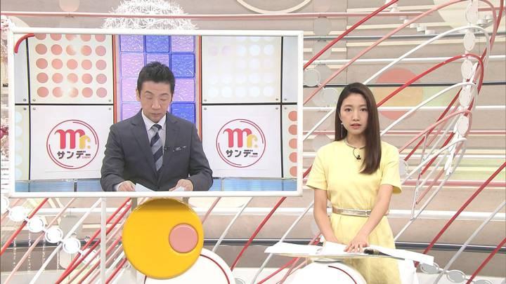 2020年05月31日三田友梨佳の画像05枚目