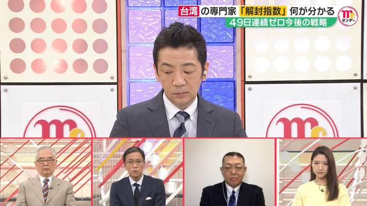 2020年05月31日三田友梨佳の画像12枚目