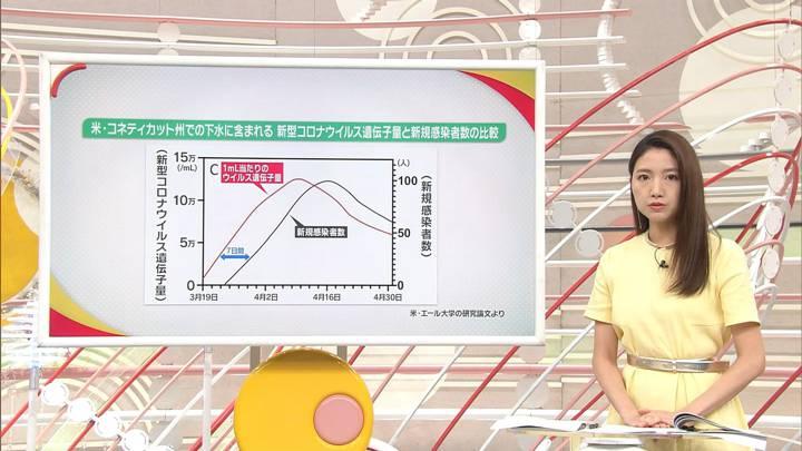 2020年05月31日三田友梨佳の画像13枚目
