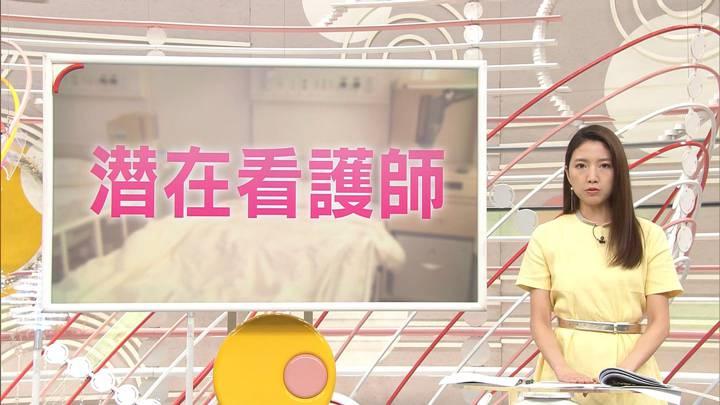 2020年05月31日三田友梨佳の画像14枚目