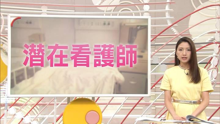 2020年05月31日三田友梨佳の画像15枚目