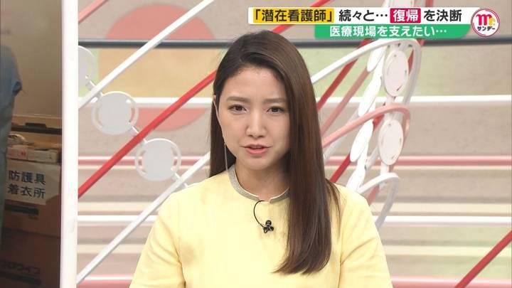 2020年05月31日三田友梨佳の画像17枚目