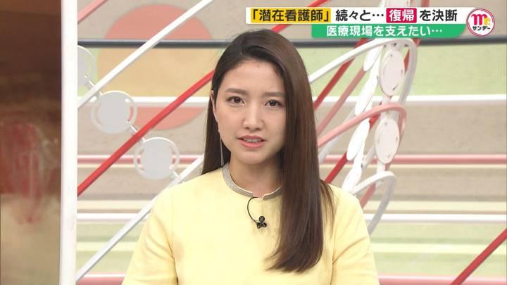 2020年05月31日三田友梨佳の画像19枚目