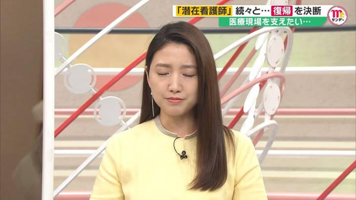 2020年05月31日三田友梨佳の画像20枚目