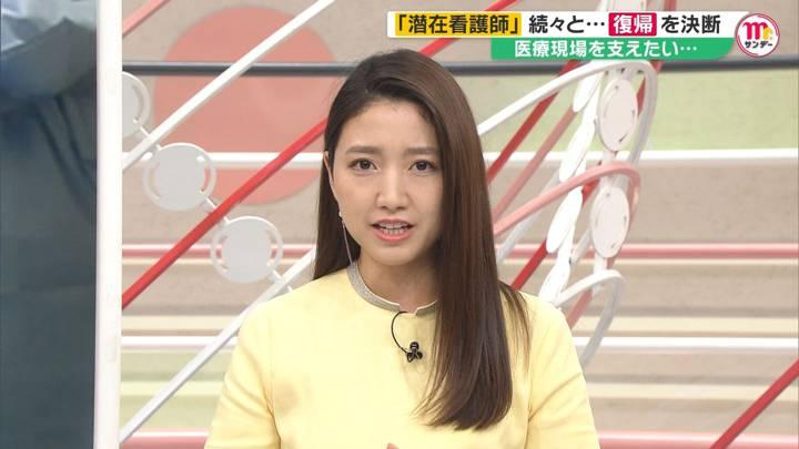 2020年05月31日三田友梨佳の画像21枚目