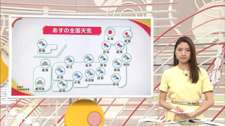 2020年05月31日三田友梨佳の画像22枚目