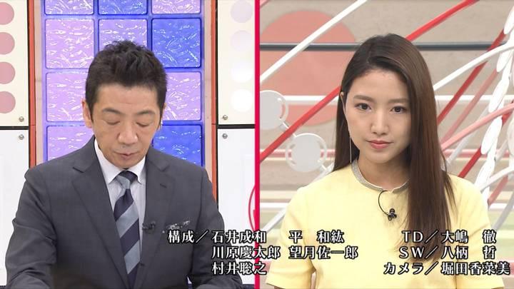 2020年05月31日三田友梨佳の画像23枚目