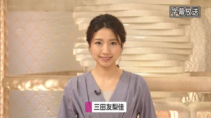 2020年06月02日三田友梨佳の画像06枚目