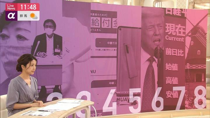 2020年06月02日三田友梨佳の画像09枚目