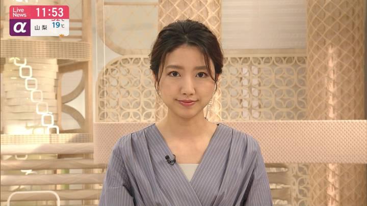 2020年06月02日三田友梨佳の画像13枚目