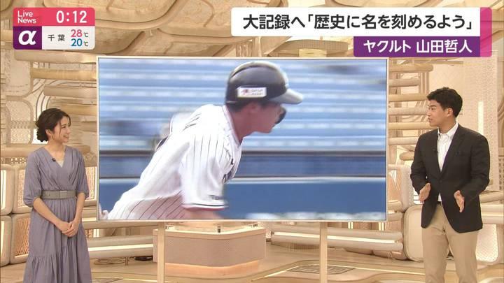 2020年06月02日三田友梨佳の画像20枚目