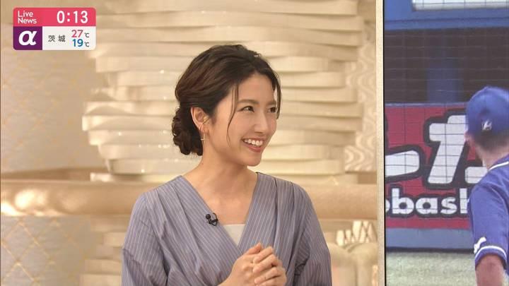 2020年06月02日三田友梨佳の画像22枚目