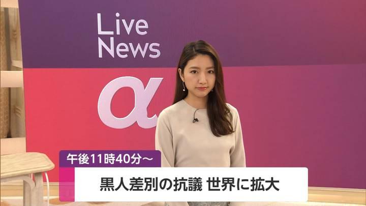 2020年06月03日三田友梨佳の画像01枚目