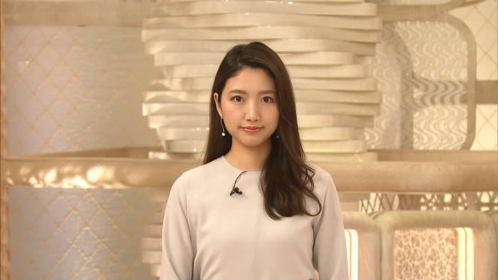 2020年06月03日三田友梨佳の画像04枚目