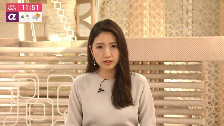 2020年06月03日三田友梨佳の画像09枚目