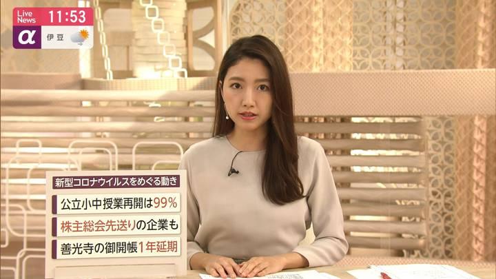 2020年06月03日三田友梨佳の画像12枚目